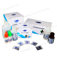 微量检测试剂