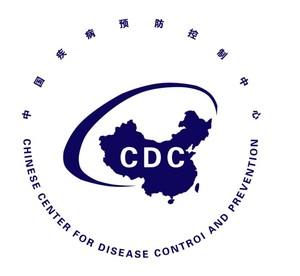699net必赢微量自动化解决方案在中国疾控中心科研项目农村安全饮用水保障技术课题中的应用