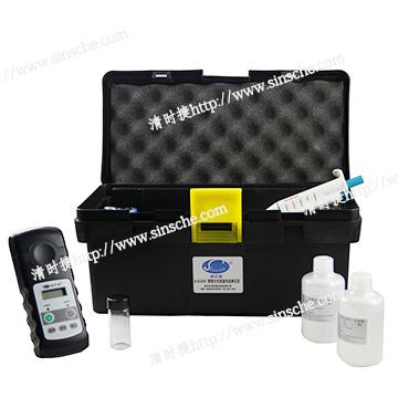 Q-CL501C 次氯酸钠现场检测箱