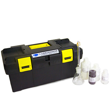 S-As 便携式砷快速检测箱