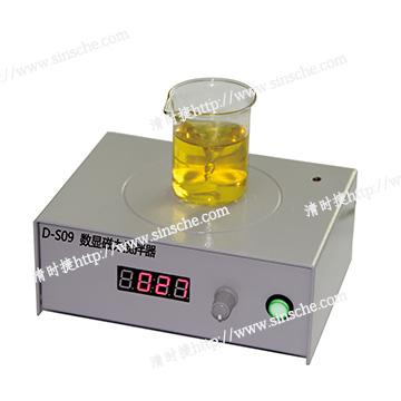 D-S09 数显磁力搅拌器