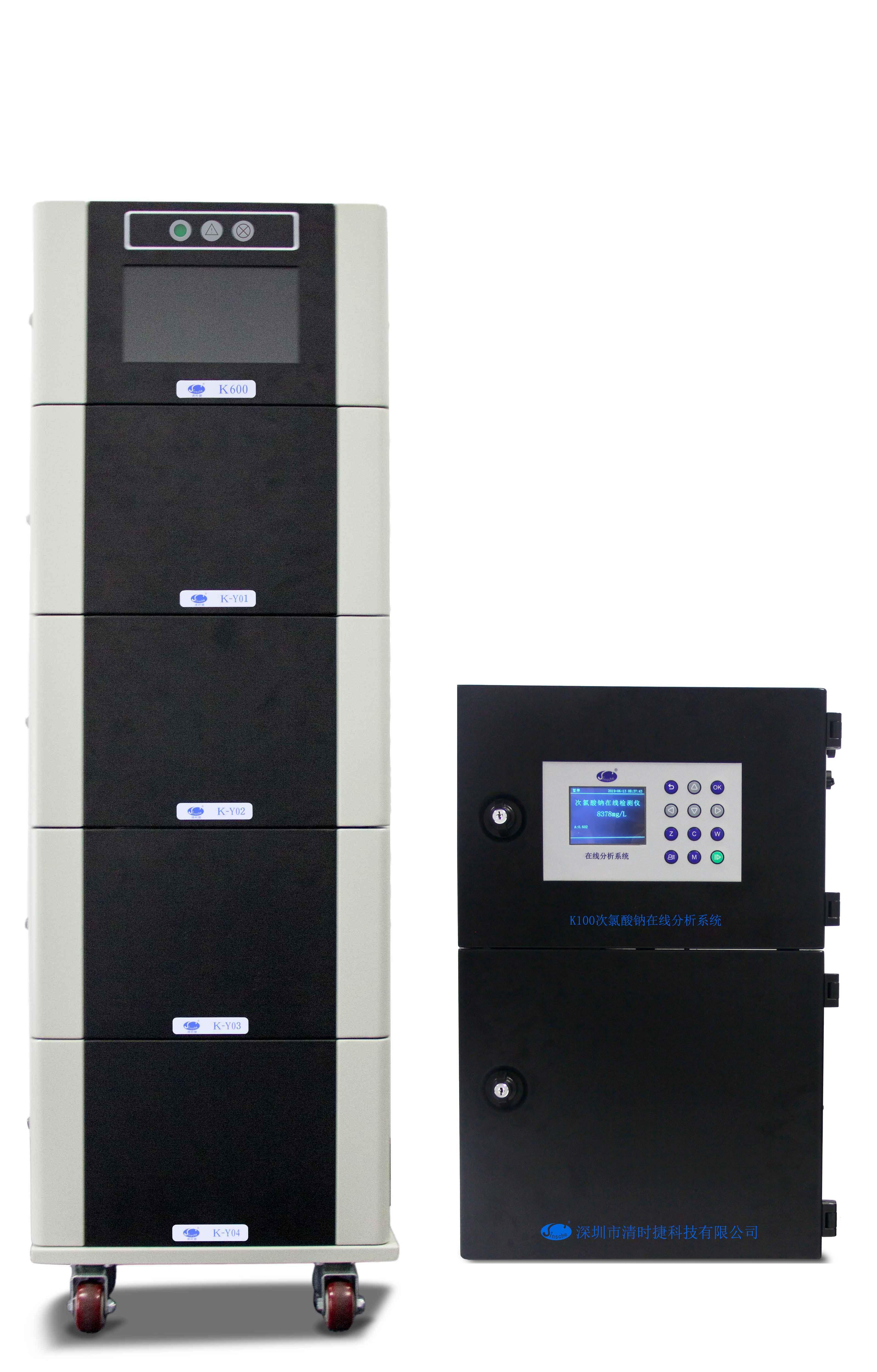 K600水质在线分析系统