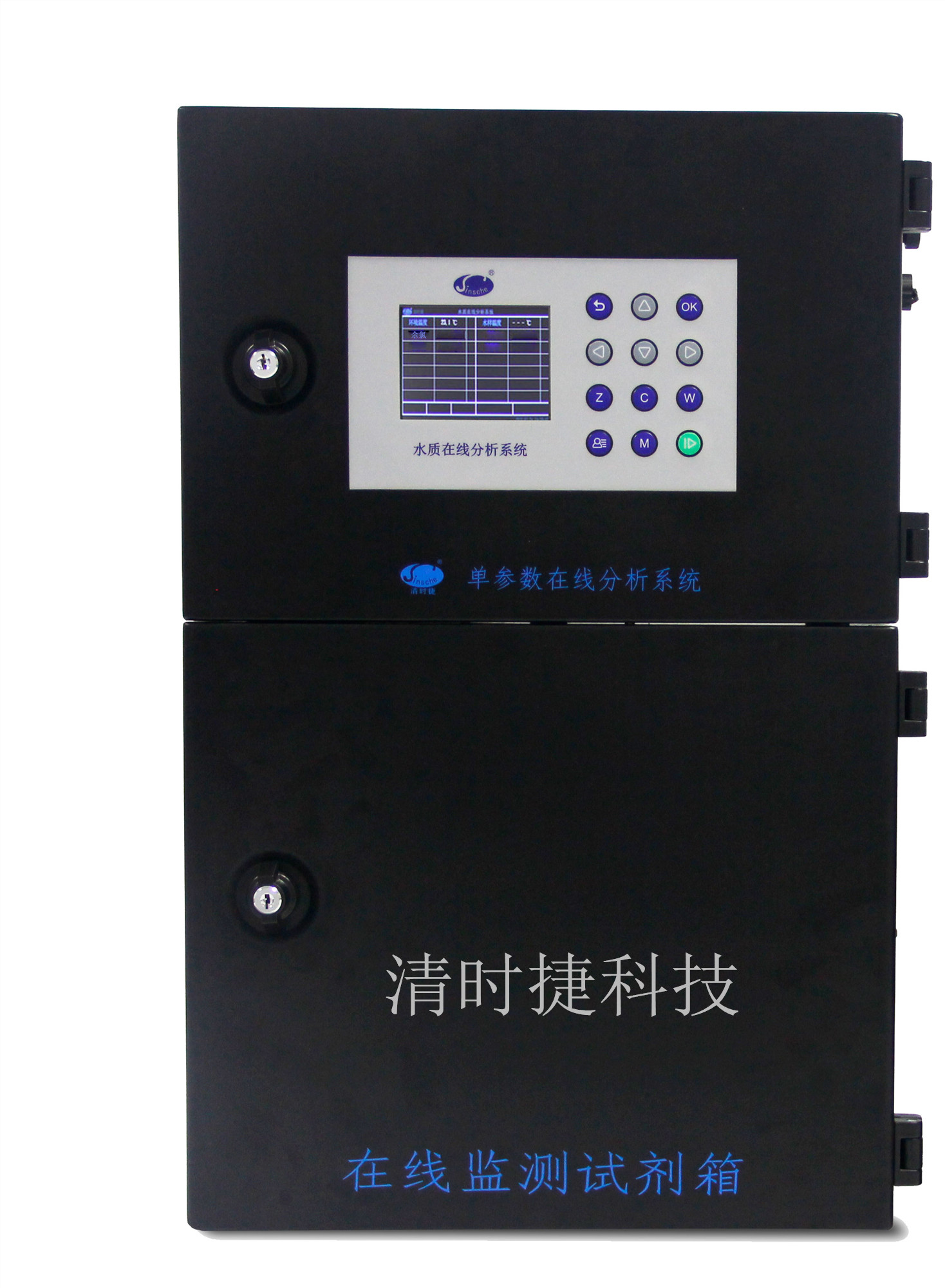 K600单参数在线水质分析系统(色度)